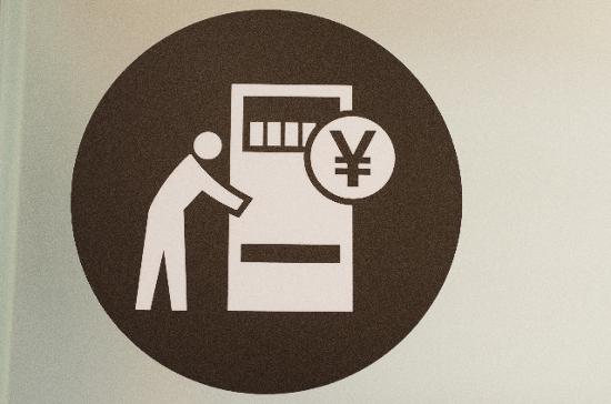 自動販売機と脳