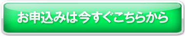 button1_green