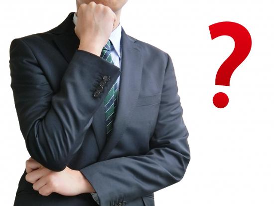 世の中に求められ続ける経営者・起業家だけが即答できる質問