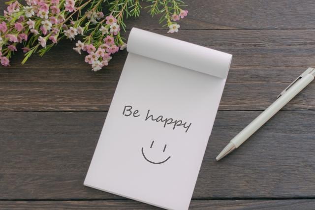 ポテンシャルを発揮して幸せなビジネスを創る真実のカギ(その1)